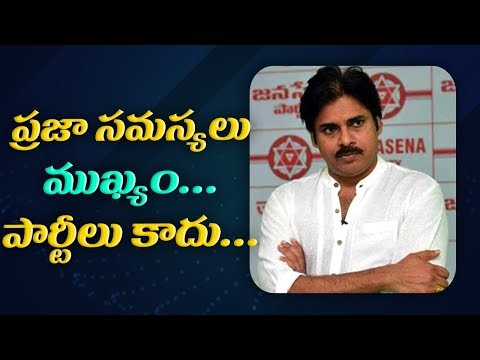 Janasena Chief Pawan Kalyan Train Journey From Vijayawada To Tuni With Janasena Cadre