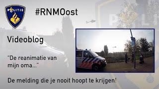 Politie #PRO247 Videoblog: De melding die je nooit hoopt te krijgen!