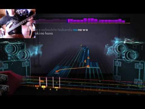 Rocksmith 2014 l'arc en ciel Sell My Soul bass 99%