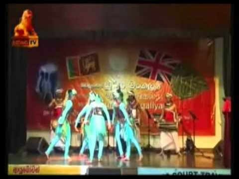 Mayura Wannama - Sarasi Dancing Acadamy video