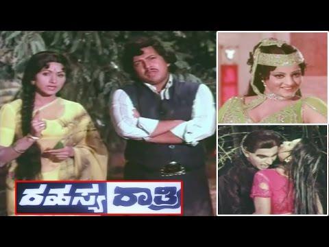 Rahasya Rathri || Kannada Full Length Movie video