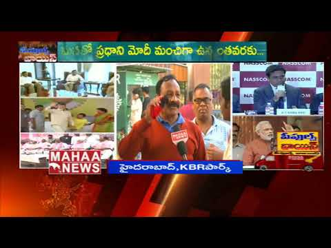 Hyderabad Public Slams AP CM Chandrababu | KCR VS Chandrababu | People's Voice | Mahaa News