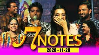 7 NOTES | Siyatha TV | 28 - 11 - 2020