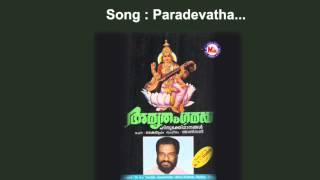 Paradevatha - Amritham Gamaya