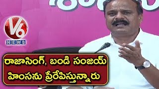 TRS MLC Karne Prabhakar Fires On BJP MPs Comments Over TRS Party