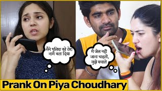 Call Prank With Piya chaudhary ( KDT ) Ft. The Hungama Films | The Prank Express