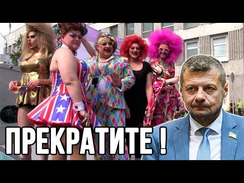 В прямом эфире депутата Мосийчука отправили в нокдаун!