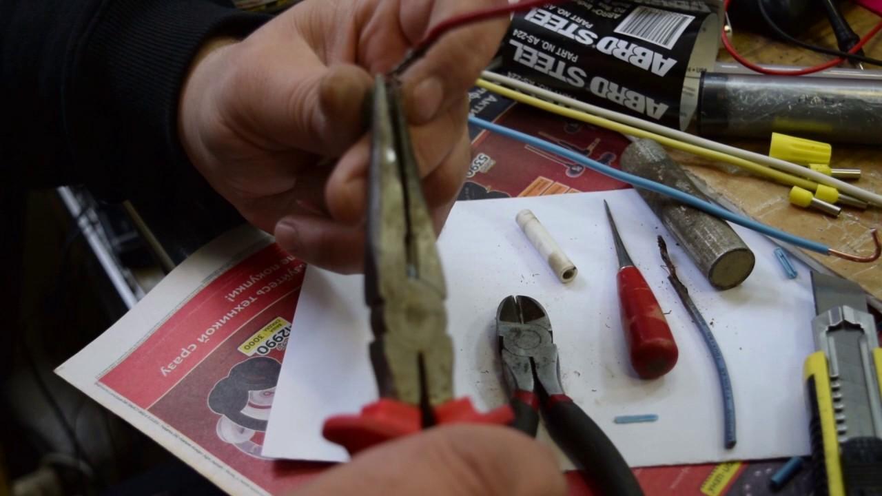 ремонт ховера своими руками прилегающей территории обустроена