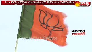 Why BJP To Increase In Two Telugu States ?