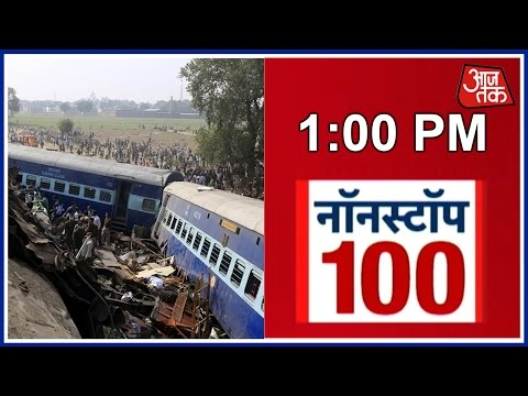 NonStop 100 : More than Hundred Dead In Indore-Patna Railway Accident