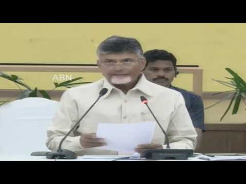 TDP | CM Chandrababu Naidu Holds Press Meet at Amaravati | ABN Telugu