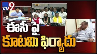Mahakutami leaders to meet Governor Narasimhan today