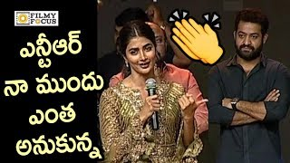 Pooja Hegde about NTR @Aravinda Sametha Movie Success Meet