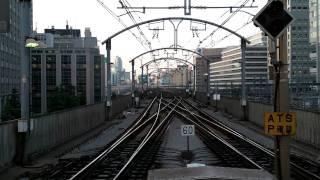 "Japanese Train, Tokyo Station, Chuo Line Rapid ""Classic"" 201 Series EMU Arriving"