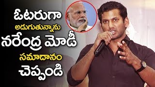 Actor Vishal Fire On Prime Minister Narendra Modi Over Tamil Nadu issue | Vishal Fire On MODI