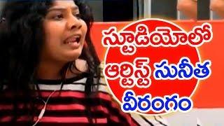 Mahaa News Gives Clarity On Character Artist Sunitha Rumors