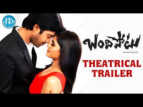 Allari Naresh's Bandipotu Movie Theatrical Trailer | Sampoornesh Babu | Sapthagiri | Eesha