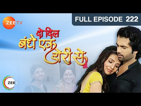 Do Dil Bandhe Ek Dori Se - Episode 222 - June 13 2014