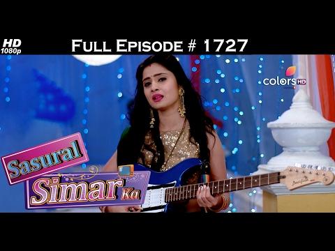 Sasural Simar Ka - 1st February 2017 - ससुराल सिमर का - Full Episode (HD) thumbnail
