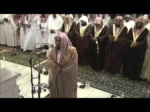 Hd | Night 29 Makkah Taraweeh 2013 Sheikh Juhany video