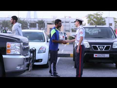 شكراً لأبطال الشراكة  المجتمعية 2015   Bahrain#