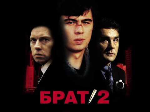 Би-2 - Уходим в море (ft. Агата Кристи)