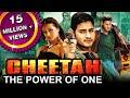 Cheetah The Power Of One (Athadu) Telugu Hindi Dubbed Full Movie | Mahesh Babu, Trisha Krishnan