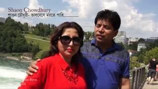 Vallo Beshe Morte Pari: Shaon Chowdhury,  Switzerland