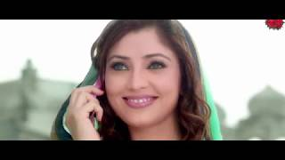 Rab Say Mangi Thi Mainay Wo Dua Ho Tum HD (Official Video)