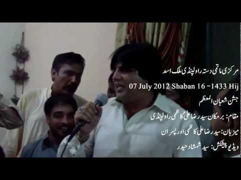 Markazi Matmi Dasta Rawalpindi-Malik Asad 070712-5 Res of Syed Raza Ali Kazmi.