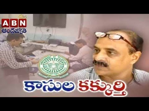 Sports quota scam | Telangana sports Dy chief Venkataramana in ACB net for bribe