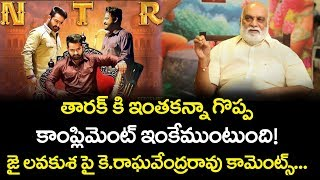 K Raghavendra rao Shocking Comments on NTR Jai Lava Kusa Movie | Jr Ntr | Top Telugu Media