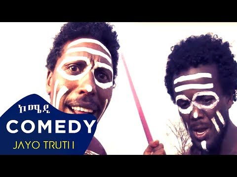 Hagos Suzinino - Hanietay | ሓኔታይ - New Eritrean Comedy 2018 (Official Video)