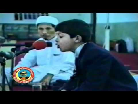 Qari Jawad Foroughi part 1