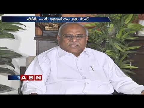 TDP MP Kanakamedala Ravindra Kumar holds Press Meet at Delhi | ABN Telugu