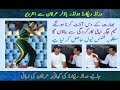 Tabi In Punjabi Smallest Interview With World Record Holder Tallest Bowler Irafan mp3