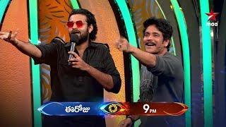 Sunday Funday ki #GaddalakondaGanesh #VarunTej with King #Nagarjuna   #BiggBossTelugu3 Today at 9 PM