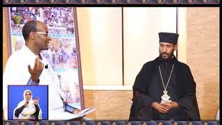 Ethiopian Ortodox Tewahdo Mehabere Kidusan (Tere Tehadso)
