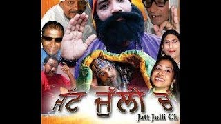 Jatt & Juliet - JATT JULLI CH 3 | Urgent Appeal + Fully Edited Movie Released in Canada by Punjabi Manch