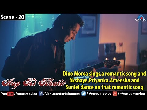 Dino Morea Singing A Romantic Song and Playing a Guitar (Aap...