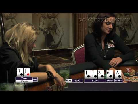64.Royal Poker Club TV Show Episode 17 Part 2