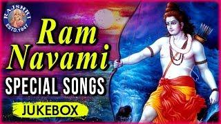 Ram Navami Special Back To Back Ram Devotional Songs   Ram Raksha Stotra More