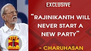 EXCLUSIVE : Rajinikanth will never start a new party - Actor Charuhasan | Thanthi TV