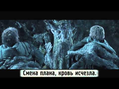 Киноляпы Властелин колец Две Башни Кольца Всевластия часть 4