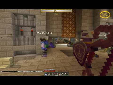 Minecraft - Властелин Колец Осада Залов Трандуила - Осады #4