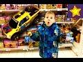 Игрушки для детей в Карусели Покупаем машинки Автотайм и Троллейбус конструктор Kids toys video