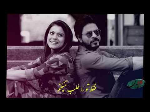 آهنگ هندی عاشقانه  ترجمه  فارسی دری thumbnail