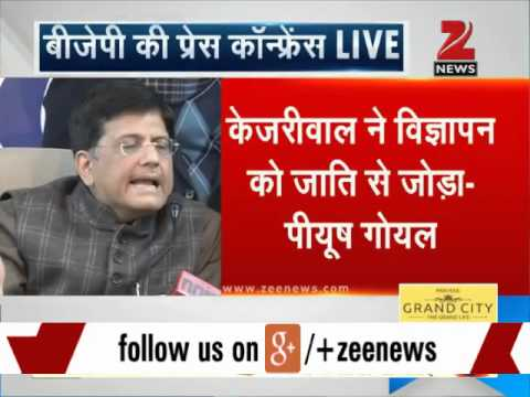 BJP ad row: AAP twisted 'metaphor' to reap political benefits: Piyush Goyal