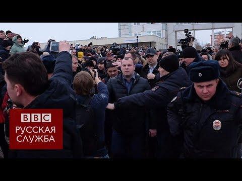 Протесты в Волоколамске: что происходит после отравления детей