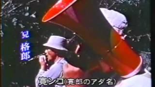 The last SAMURAI - Japanese Spirit.Hiroo Onoda